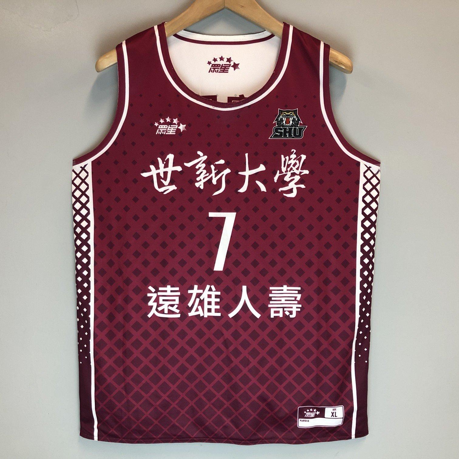 世新大學籃球隊