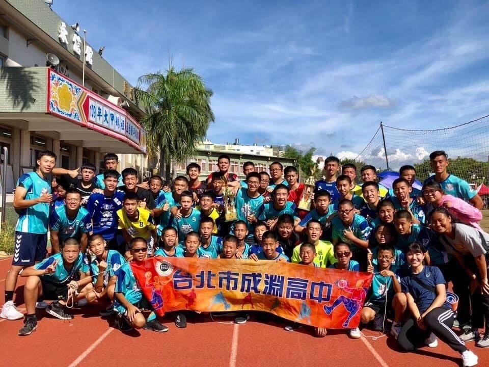 109年大甲媽祖手球盃,成淵高中獲得冠軍