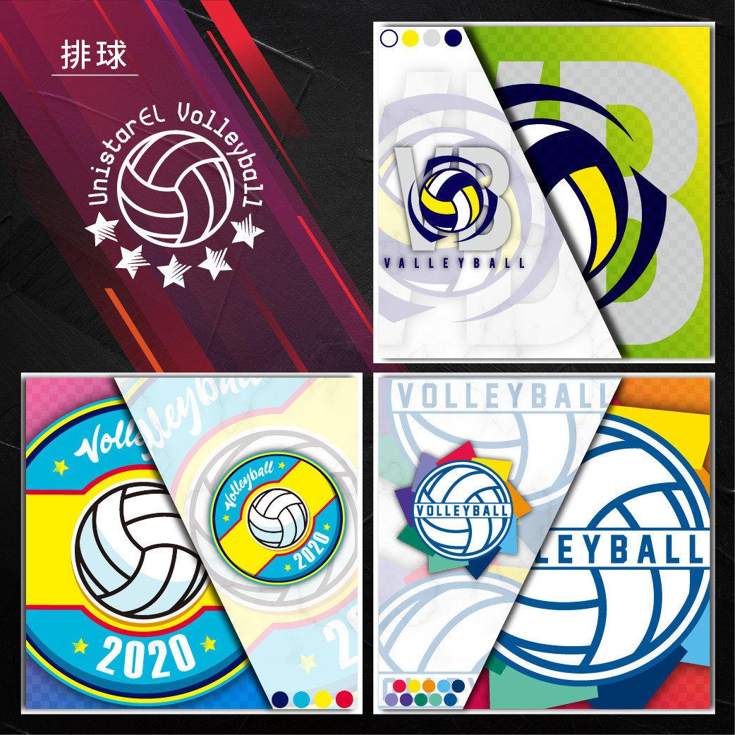 眾星免費公版排球logo