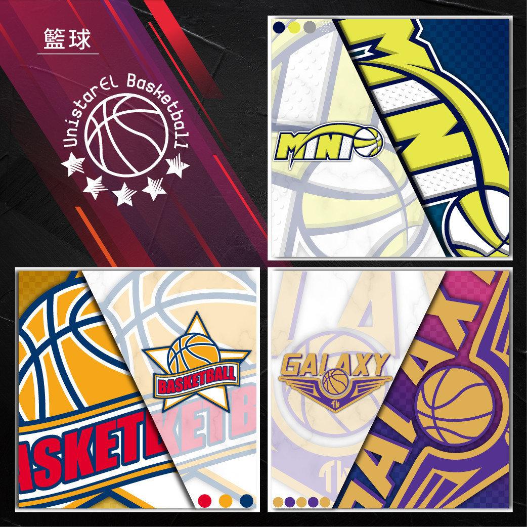 眾星免費公版籃球logo