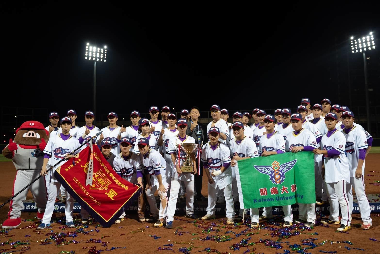 眾星實業x108年UBL大專棒球聯賽