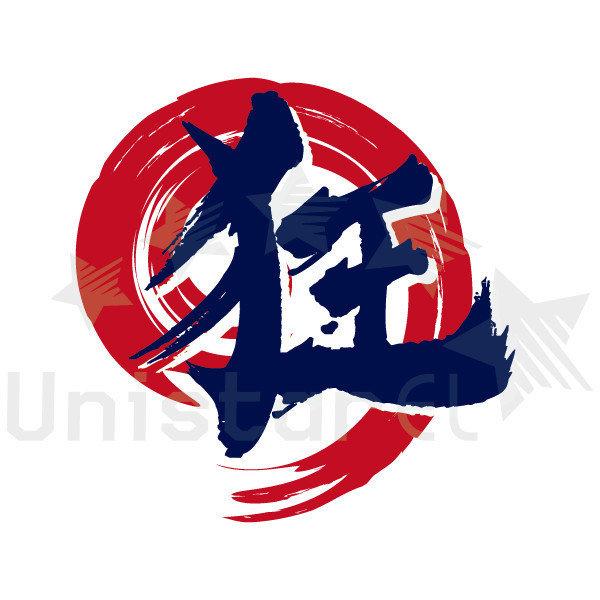 運動狂人logo設計