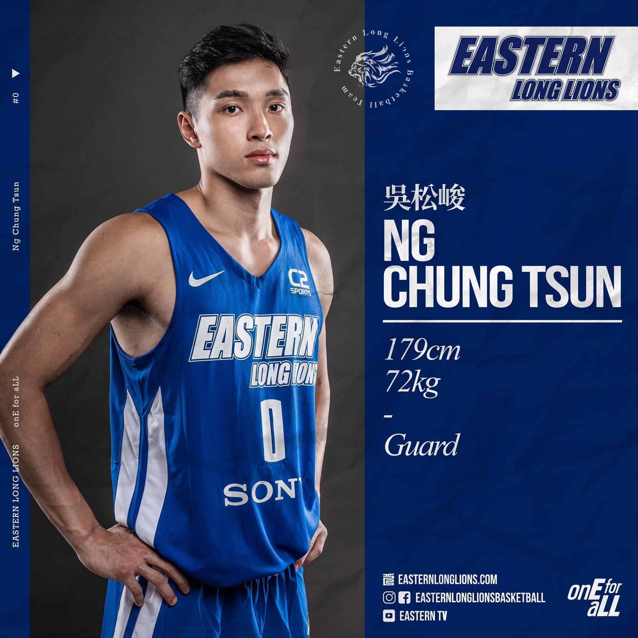 香港東方龍獅籃球吳松峻