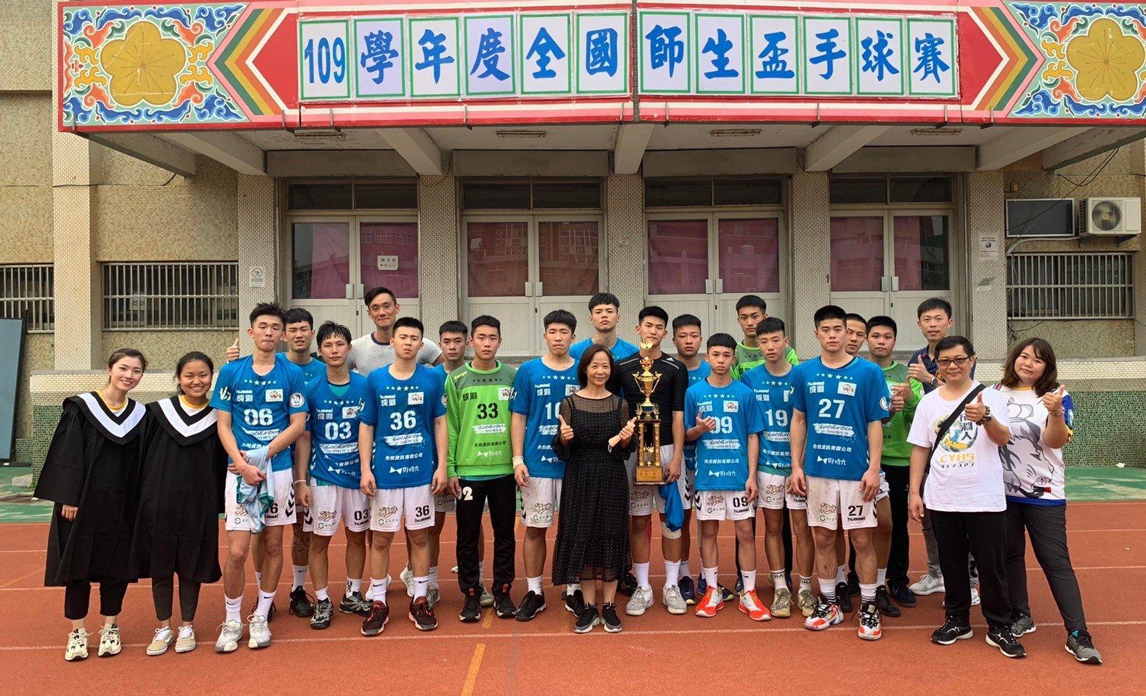 109年全國師生盃手球賽 成淵高中獲得亞軍