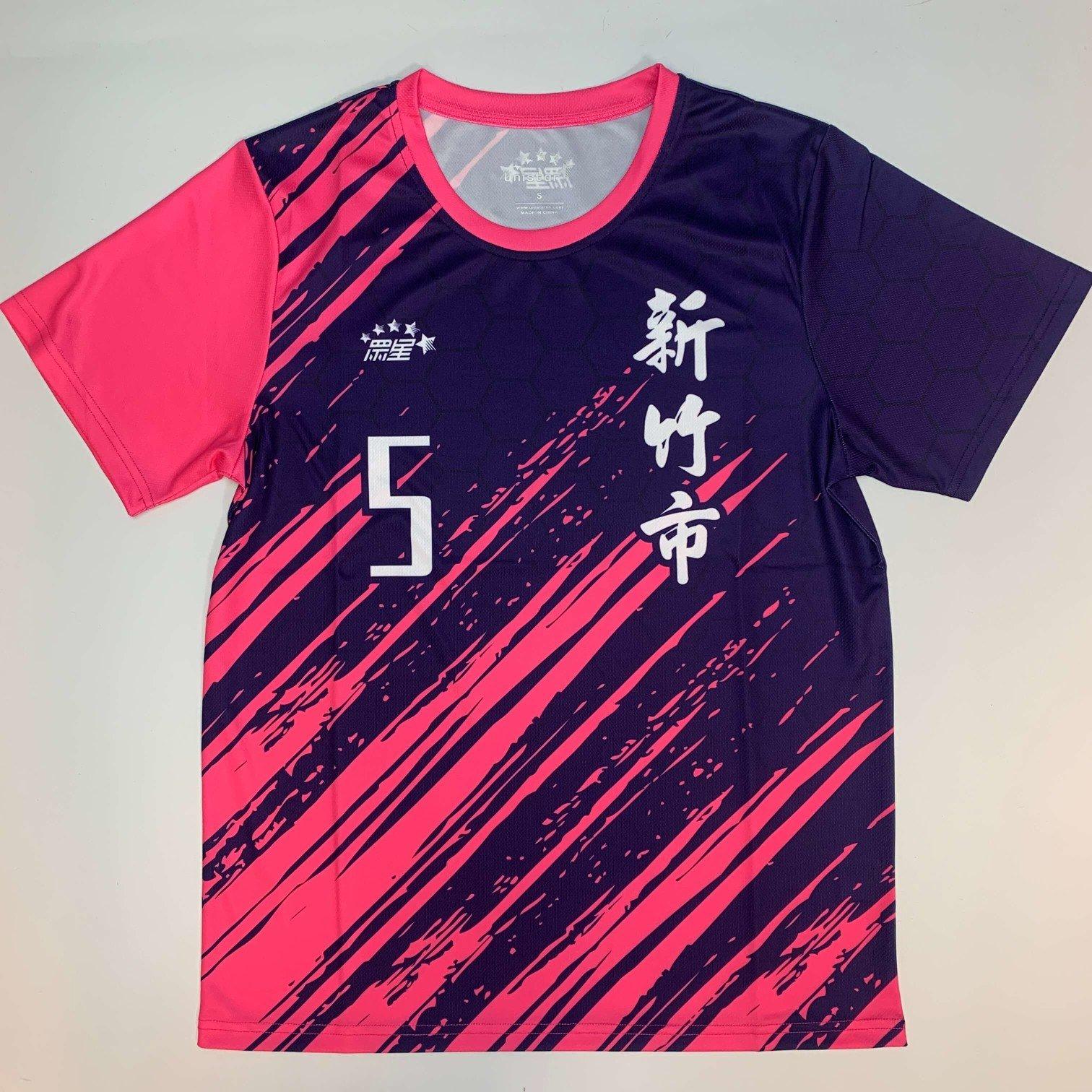 新竹市 女子代表隊