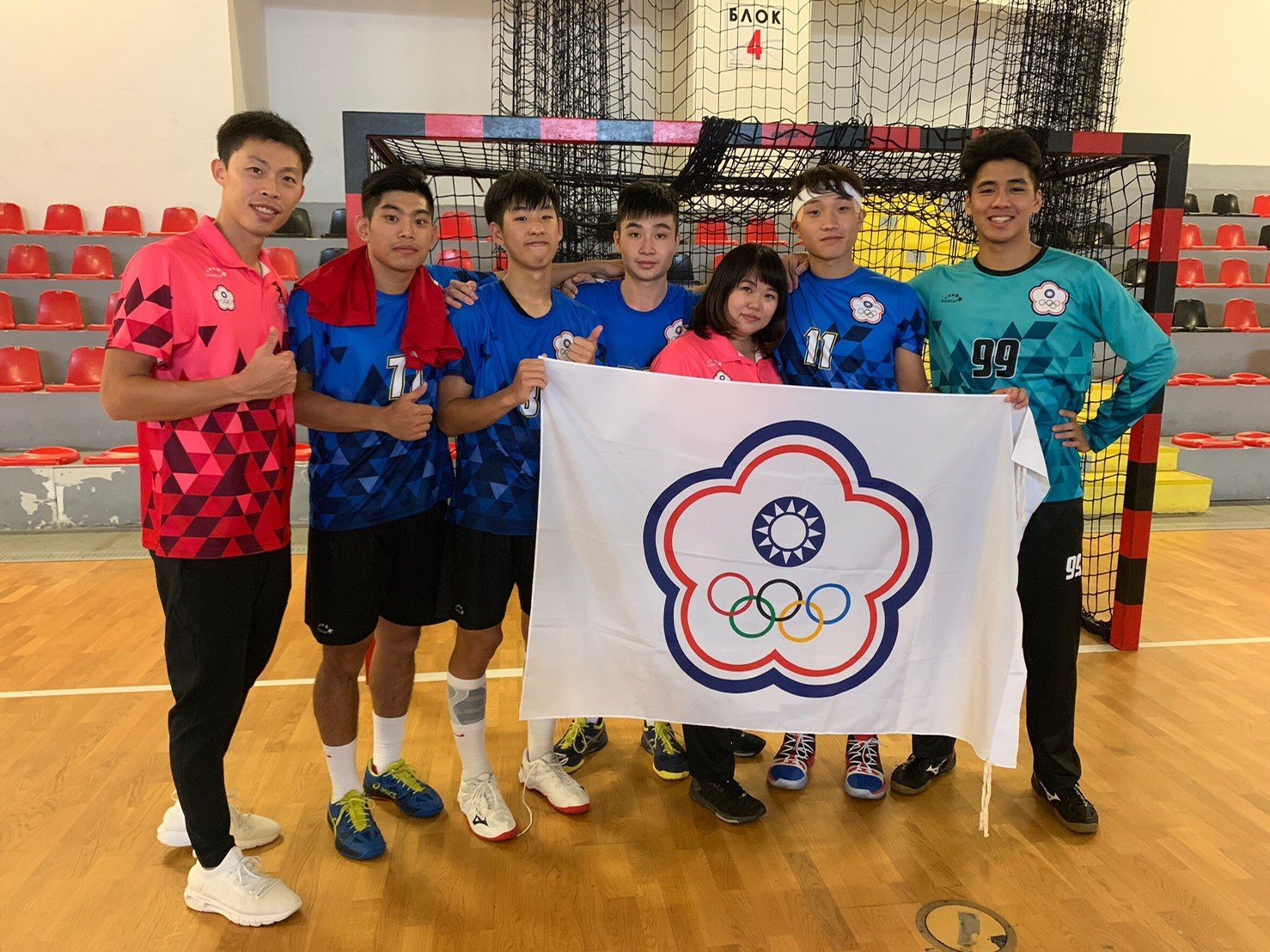 台灣手球代表參加 2019馬其頓世界青少年手球錦標賽