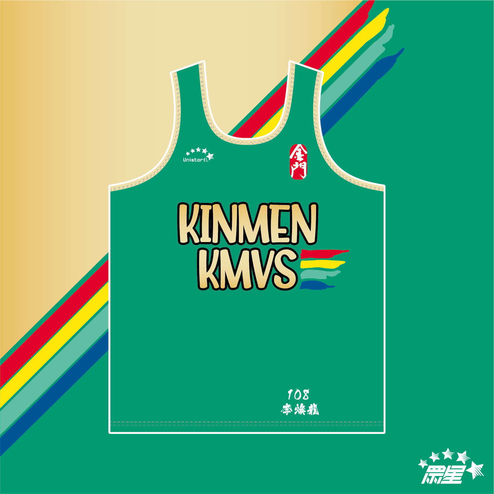 KINMEN_KMVS