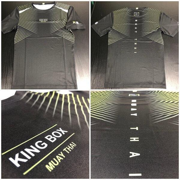 KING BOX