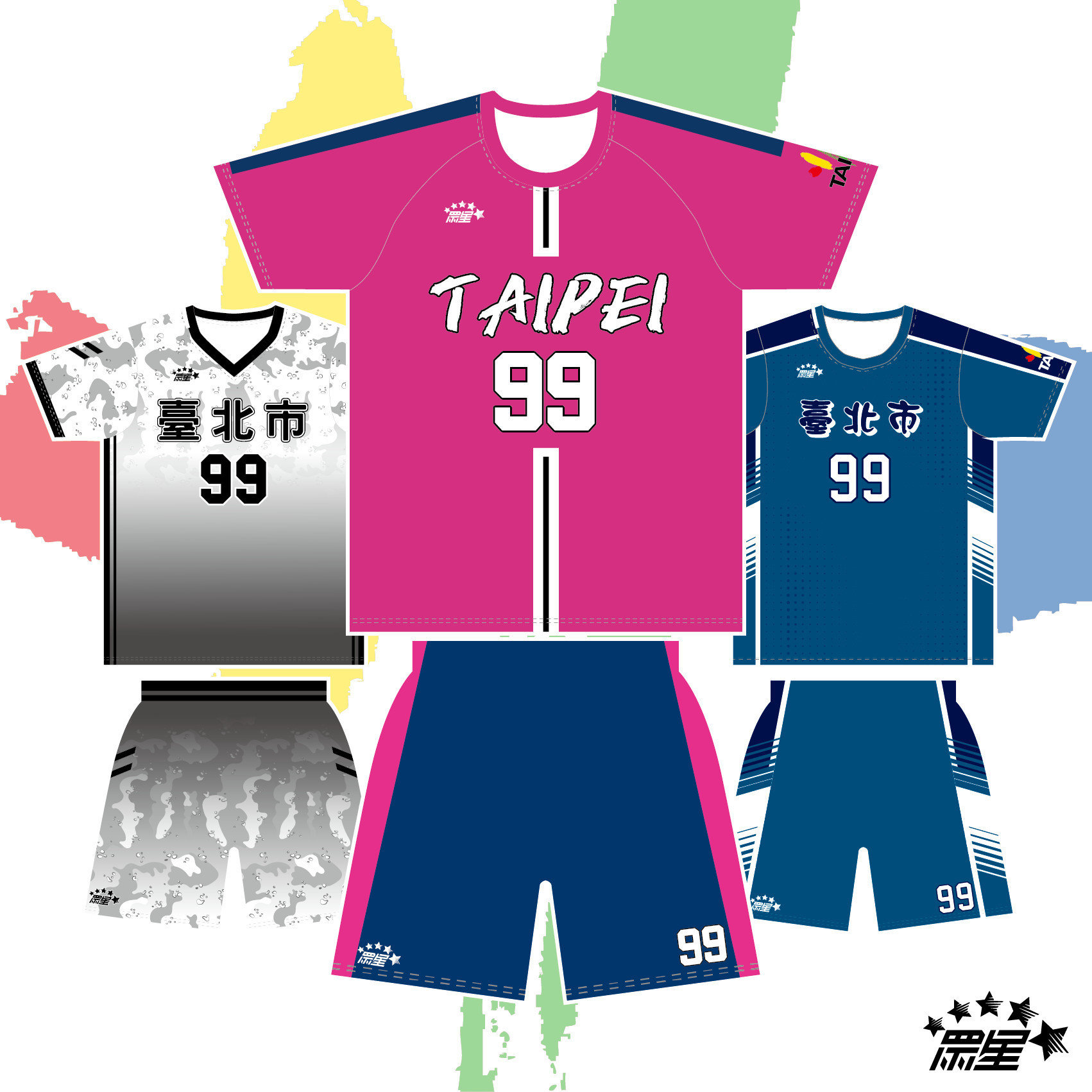 全民運-台北市男子巧固球