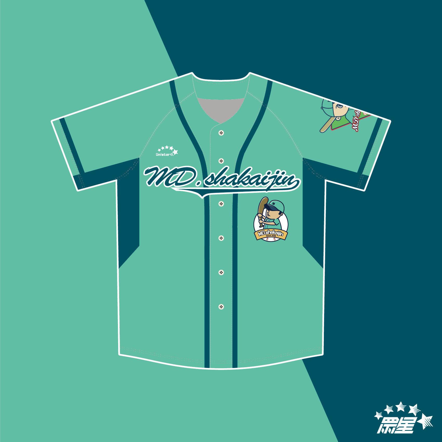 熱血棒球魂:麻豆社會人藍綠色經典棒球裝
