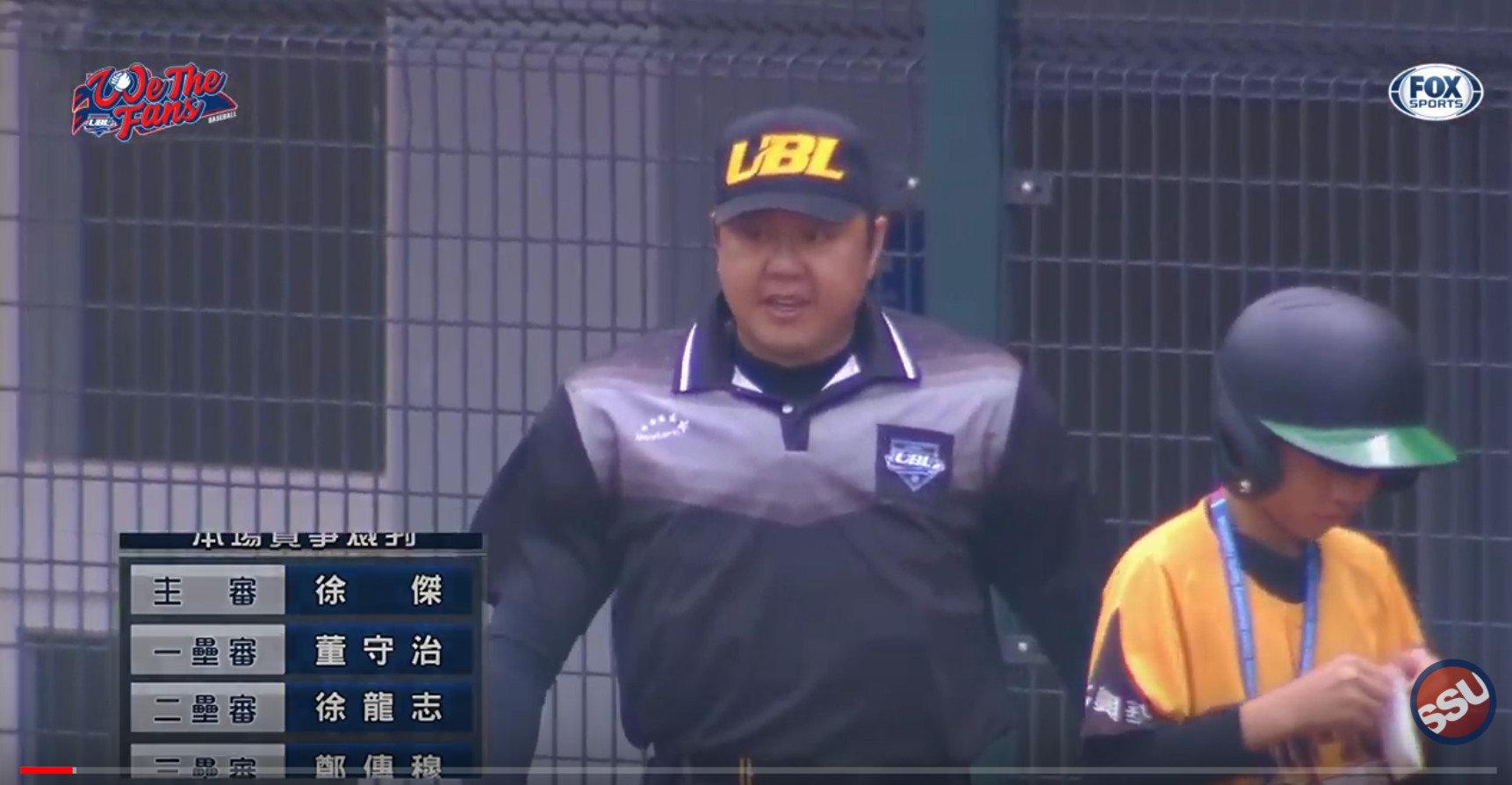 UBL大專棒球聯賽特製裁判服裝