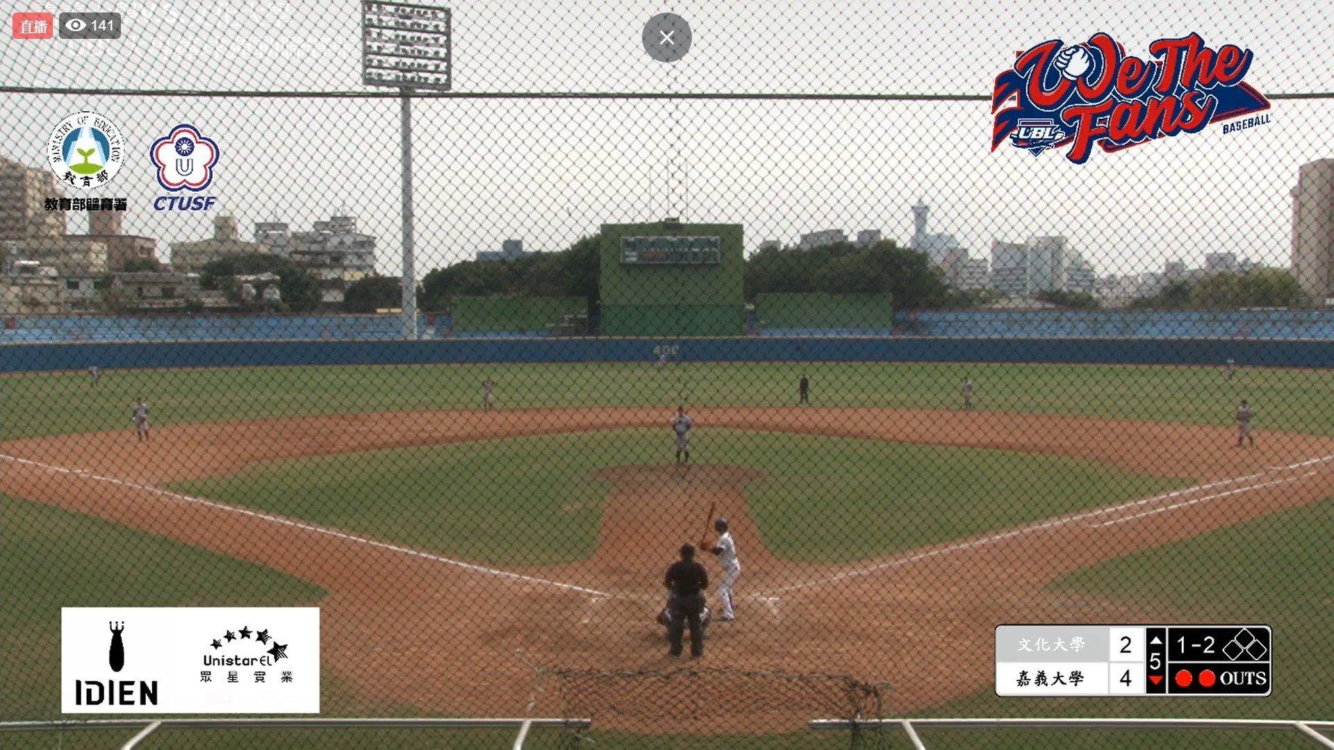 UBL108年大專棒球聯賽