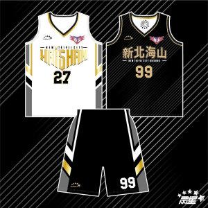 EBL籃球強權:海山國小籃球隊