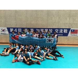 2020年台韓U12手球交流邀請賽、成州國小手球隊服