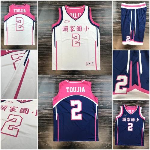 頭家國小打造出極具個性的特色籃球衣