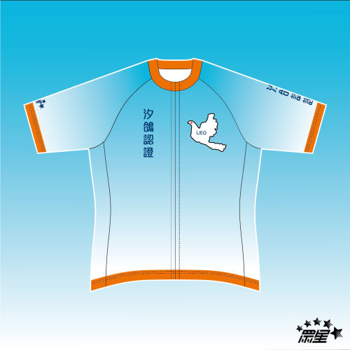 新北汐止-汐鴿展翅單車路線