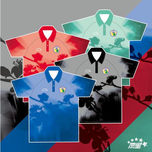 中華民國保齡球協會國家代表隊球衣