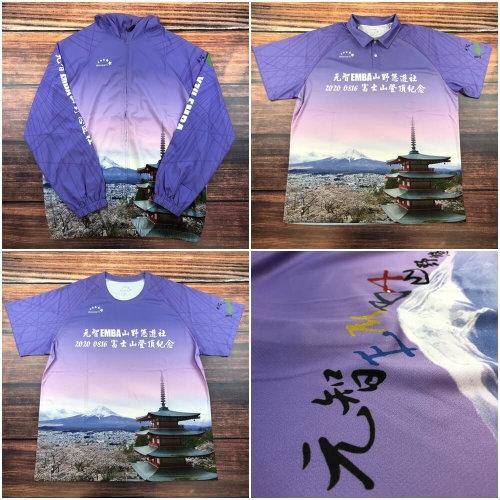 元智EMBA山野悠遊社客製化熱昇華運動服
