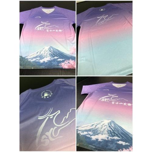 因為富士山就在那裡!
