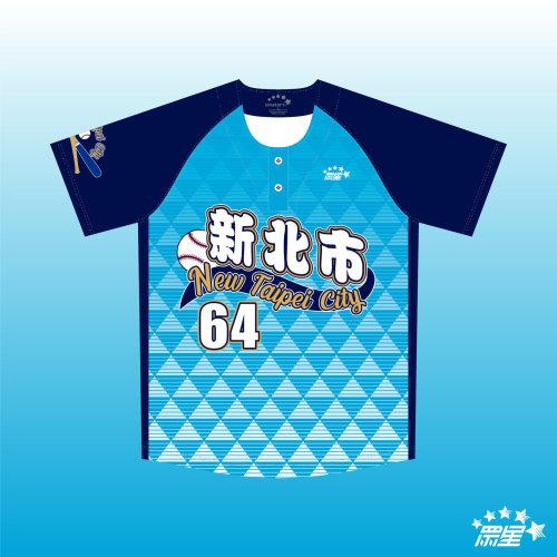 棒壘球隊球衣要帥,交給眾星實業!免費專屬設計!