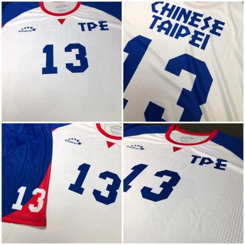 紅藍白國旗配色國家代表隊服裝