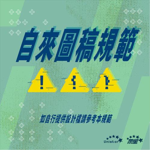 自來圖稿規範&官方Logo規範