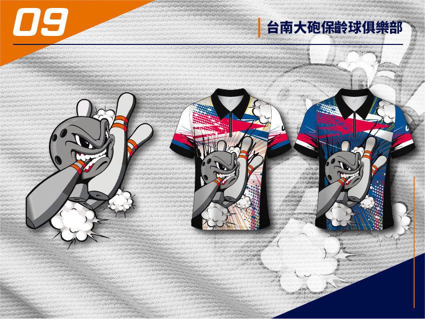 UNISTAR眾星實業運動視覺設計 sport visual design