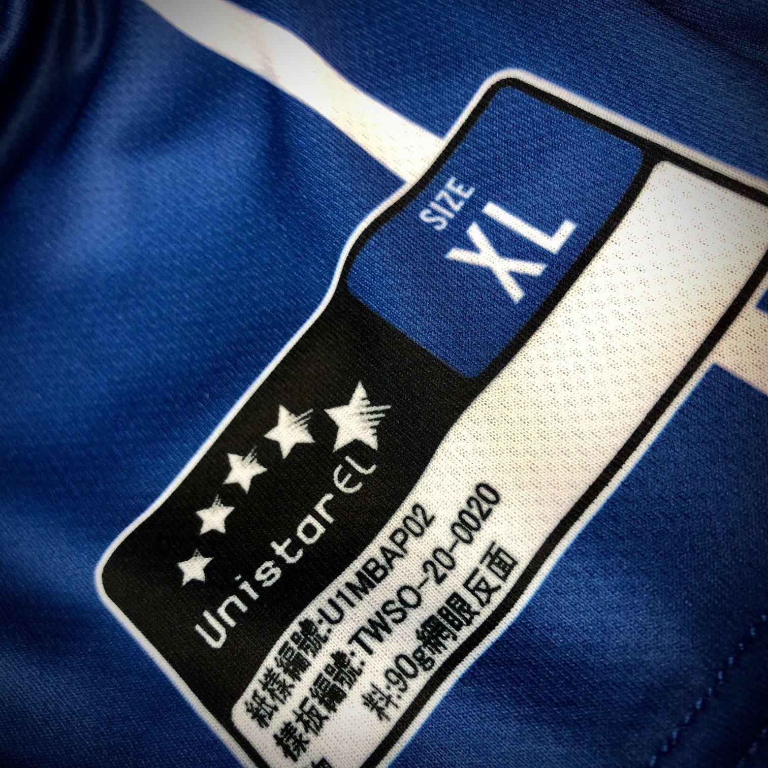 unistar眾星實業90g網眼雙面籃球服