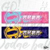 熱昇華毛巾 TW2020-0209