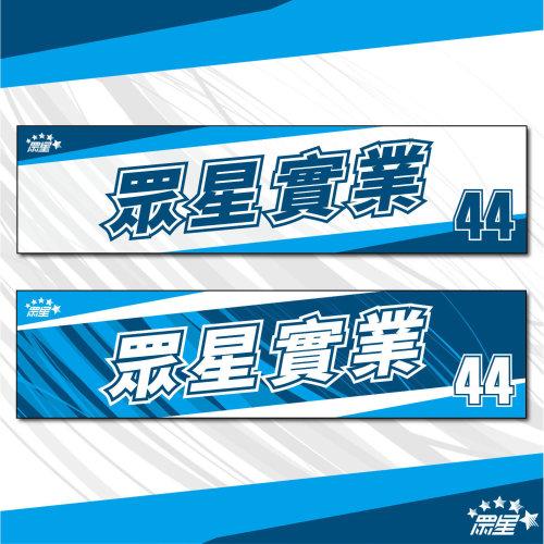 熱昇華毛巾 TW2020-0206